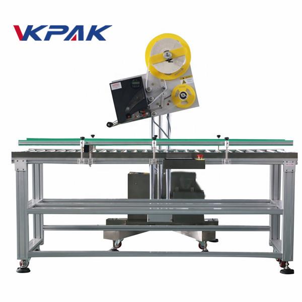 เครื่องติดฉลากอุตสาหกรรมซองจดหมายอัตโนมัติสำหรับกล่องกระดาษผลิตขนาดเล็ก