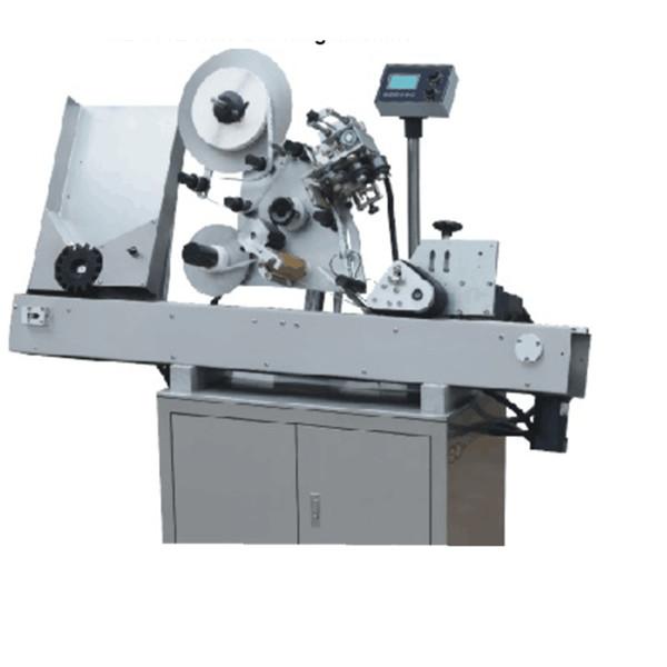 สามารถปรับแต่ง Vial Labeling Machine Servo Controller 60-300 ชิ้นต่อนาที