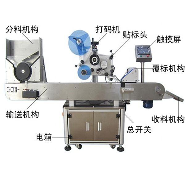 เครื่องติดฉลากสติกเกอร์ขวดกลมเล็ก ๆ สำหรับอุตสาหกรรมยา