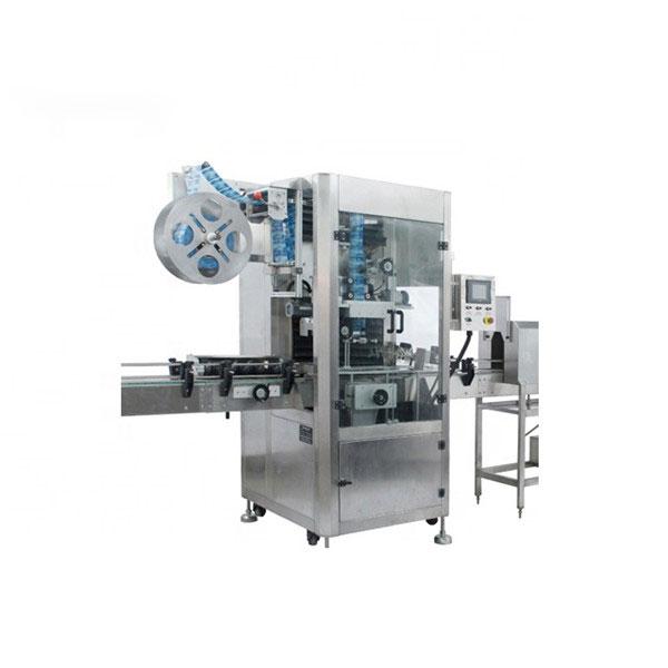 PVC Shrink Sleeve Applicator Machine เครื่องหดฉลากอัตโนมัติ