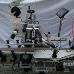 Plc เครื่องติดฉลากพื้นผิวแบนยี่ห้อมิตซูบิชิชื่อดังของญี่ปุ่น