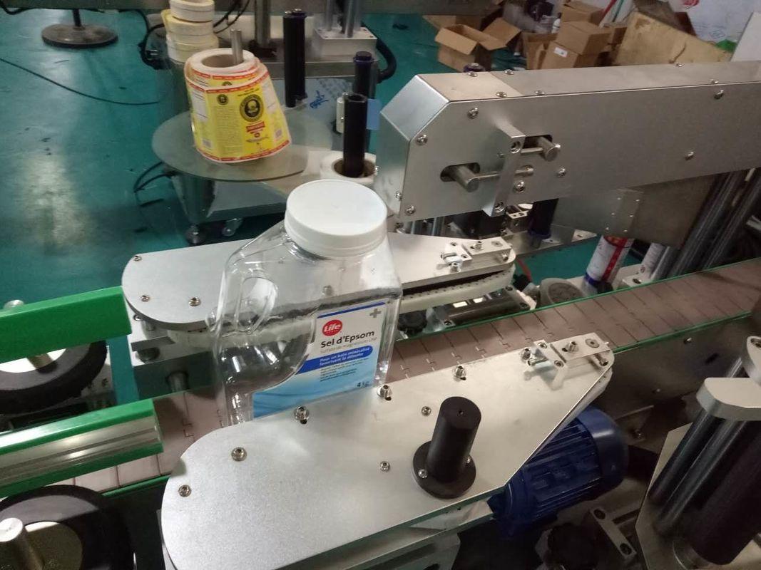 เครื่องติดฉลากสติกเกอร์ขวดสี่เหลี่ยมสองด้านสำหรับผลิตภัณฑ์ดูแลส่วนบุคคล