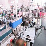 เครื่องติดฉลากขวด CE Square Applicator ฉลากอัตโนมัติ 5000-8000 B / H.