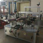 เครื่องติดฉลากขวดรูปไข่สองหัวสำหรับขวดรูปไข่ในอุตสาหกรรมเคมี