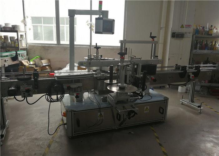 เครื่องติดฉลากขวดพลาสติกสำหรับผลิตภัณฑ์เคมี