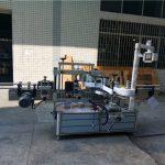 เครื่องจักรติดฉลากขวดสแควร์อัตโนมัติเต็มรูปแบบความจุ 4000-8000 B / H