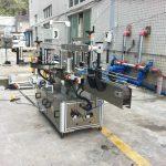 เครื่องติดสติ๊กเกอร์กาวสำหรับน้ำแร่ทรงกลมทรงกรวย
