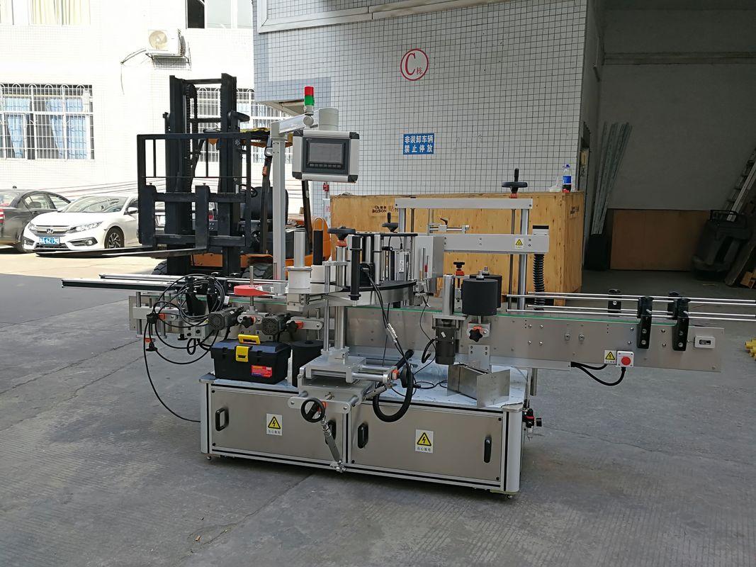 เครื่องติดฉลากสติกเกอร์อัตโนมัติ CE สำหรับการปิดผนึกมุมกล่องขนาดเล็ก