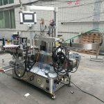 เครื่องติดฉลากขวดกาวสองหน้าอัตโนมัติเต็มรูปแบบพร้อม Coder