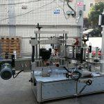 เครื่องติดฉลากขวดรูปทรงกระบอก / รูปไข่กาวตนเองพร้อมหน้าจอสัมผัส PLC