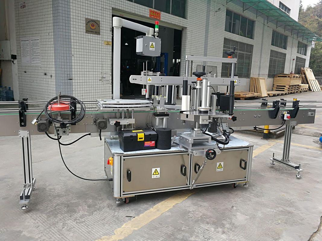 เครื่องติดฉลากสติกเกอร์ปิดมุมกล่องอัตโนมัติ 220V 50HZ 1200W